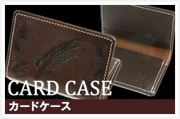c_case_card