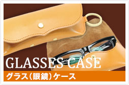 c_case_glass