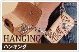 c_case_hanging