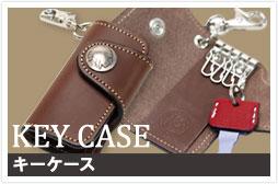 c_case_key