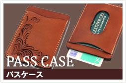 c_case_pass