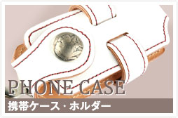 c_case_phone