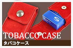 c_case_tobacco
