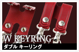c_keyring_wkeyring