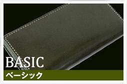 c_long_basic