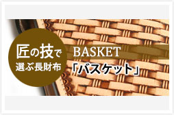 c_long_basket