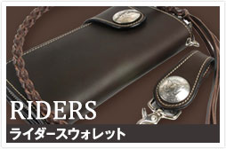 c_long_riders