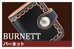c_wallet_burnett