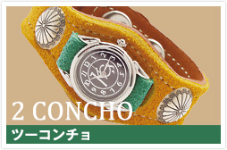 c_watch_2concho