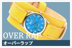 c_watch_overrap