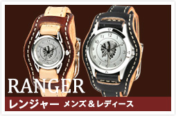 c_watch_ranger