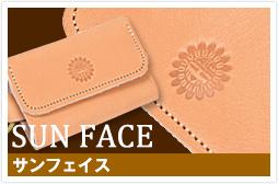 c_case_sunface