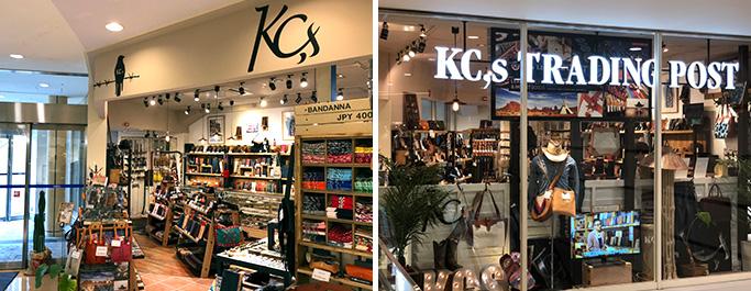 KC,s なんばパークス店